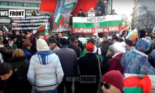 Proteste anti NATO anche in Bulgaria