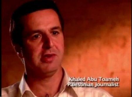 Il nuovo modo di Hamas di avvelenare la mente dei bambini palestinesi