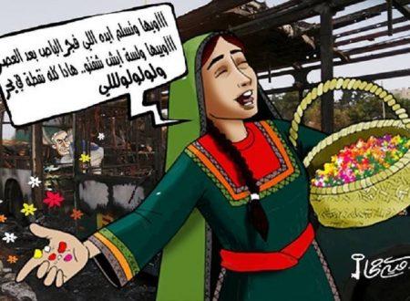 Celebrare il terrorismo alla maniera dei palestinesi