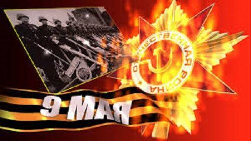 9 maggio 1945, il ruolo decisivo dell'URSS nella vittoria contro il nazismo