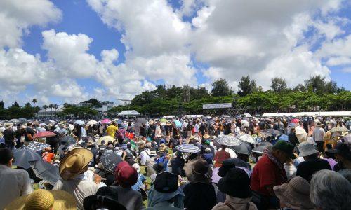 Okinawa: oltre 50.000 giapponesi in strada contro le basi militari USA