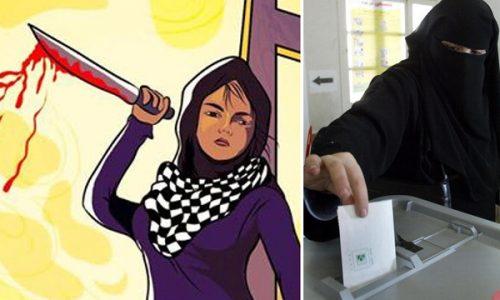 Le invisibili (donne) palestinesi