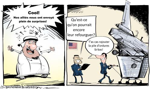 """Ultimi frenetici """"affari"""" per Obama, 72 McDonnell Douglas F-15 venduti al Qatar"""