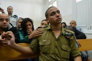 ✡️Petition: Free Elor Azariya-IDF Soldier