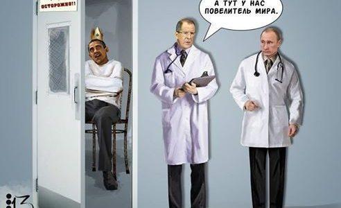 La lenta, patetica agonia di Obama è finalmente terminata