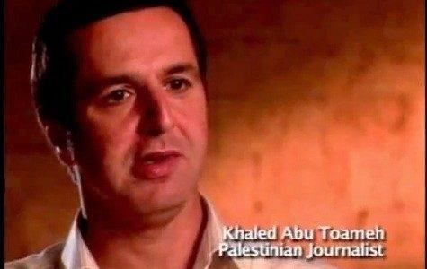 La fortezza delle torture compiute sui palestinesi