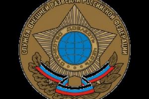 Putin accusa le intelligence occidentali d'ingerenze negli affari interni russi