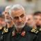 ONU: L'omicidio del generale #Soleimani per mano degli USA fu illegale